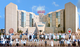 Bahrain Defence Force Royal Medical Services, Military Hospital